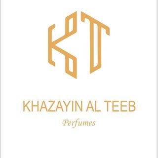 Khazayen Al Teeb