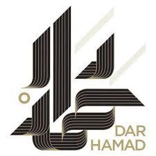 Dar Hamad