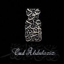 Oud Abdulaziz
